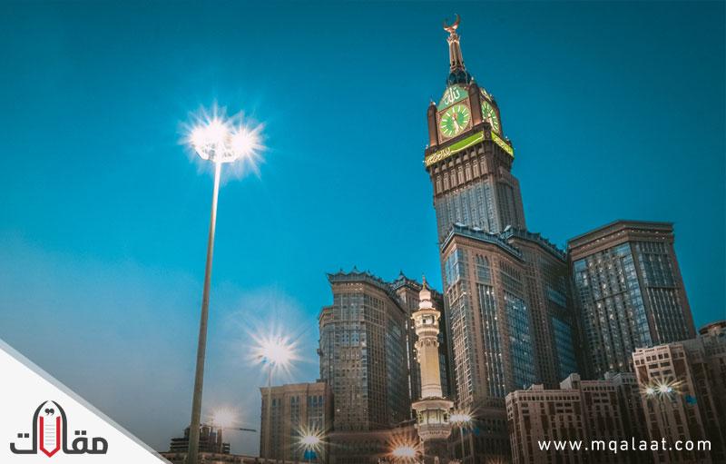 أسماء مكة المكرمة