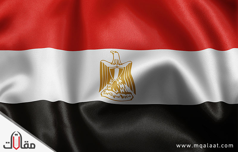 بحث عن مصر