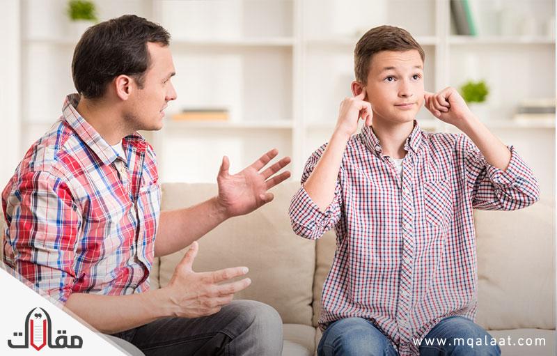 ما هو عقوق الوالدين