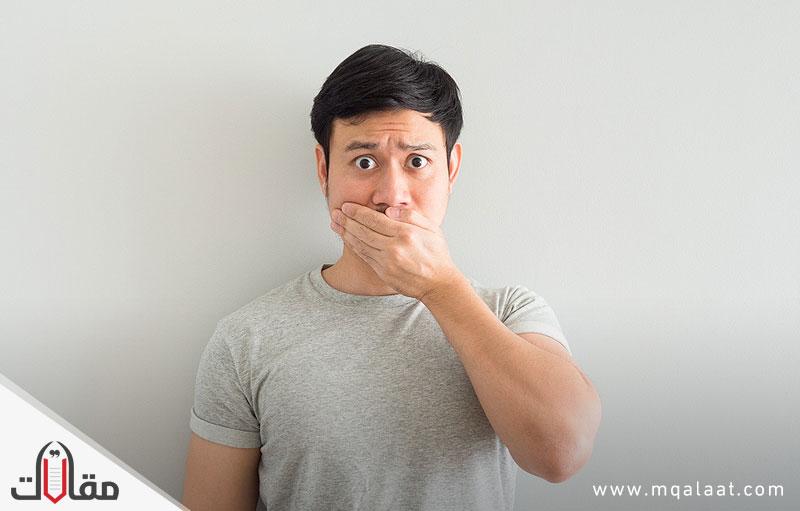إزالة رائحة الفم
