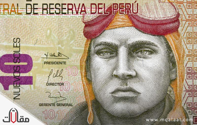 ما هي عملة بيرو - موقع مقالات