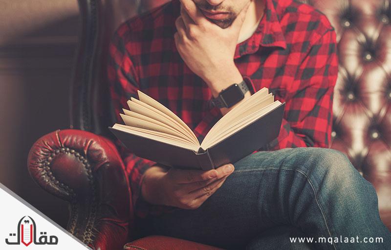انواع القراءة