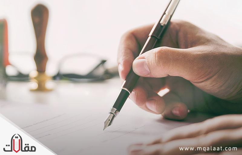 الكتابة الادبية