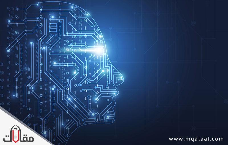 لغة الذكاء الاصطناعي