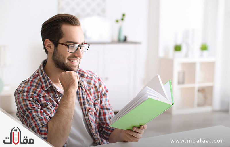 بحث عن اهمية القراءة