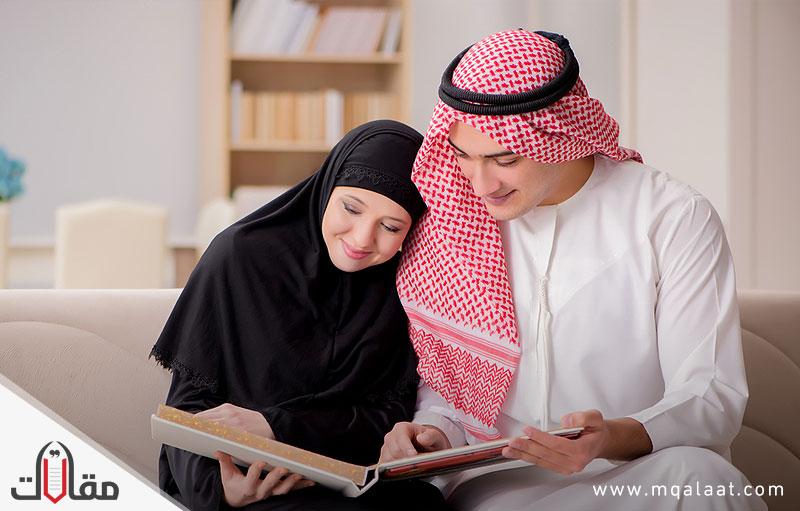 احترام الزوج لزوجته