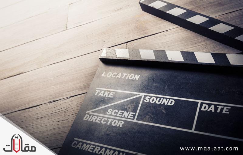 صناعة الأفلام