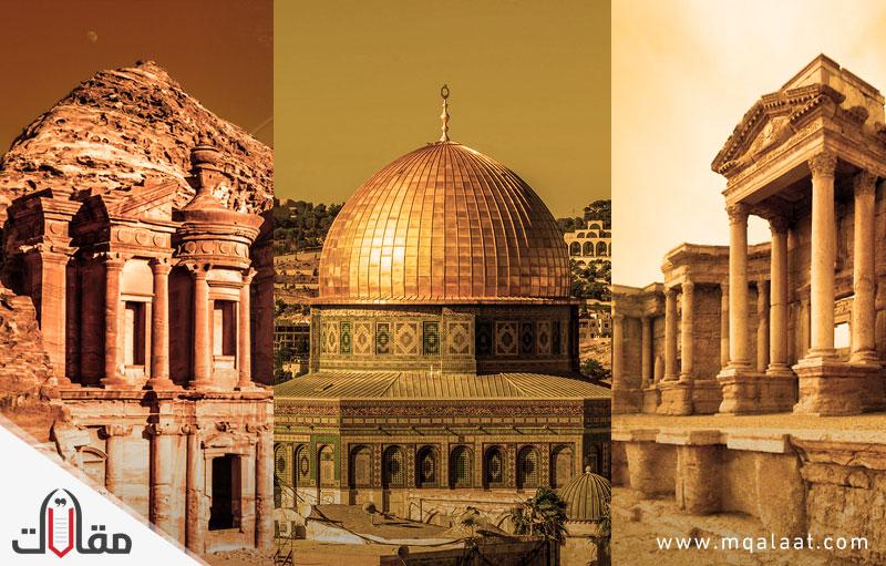 ما هي بلاد الشام
