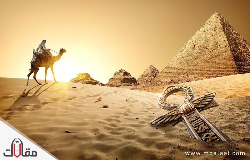 معلومات عن تاريخ مصر
