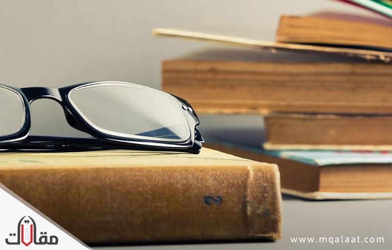 عبارات عن فوائد القراءة