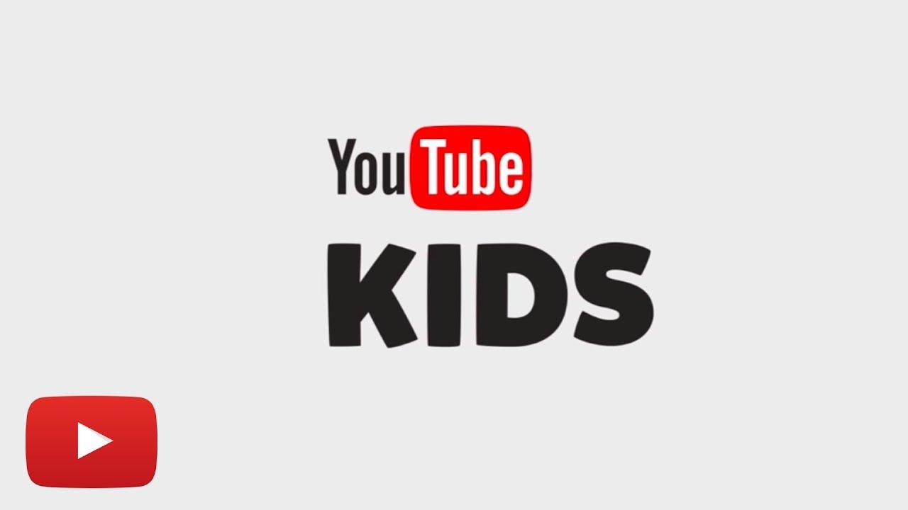 يوتيوب للاطفال فقط