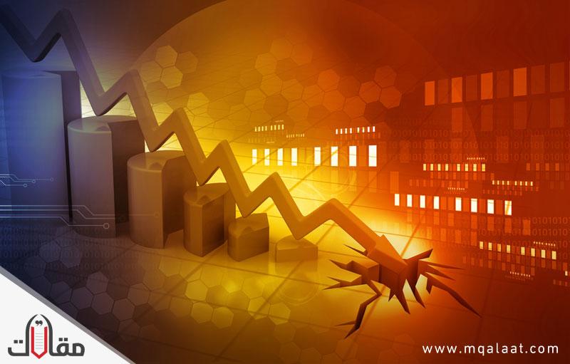 اسباب و نتائج الأزمة الاقتصادية 2008