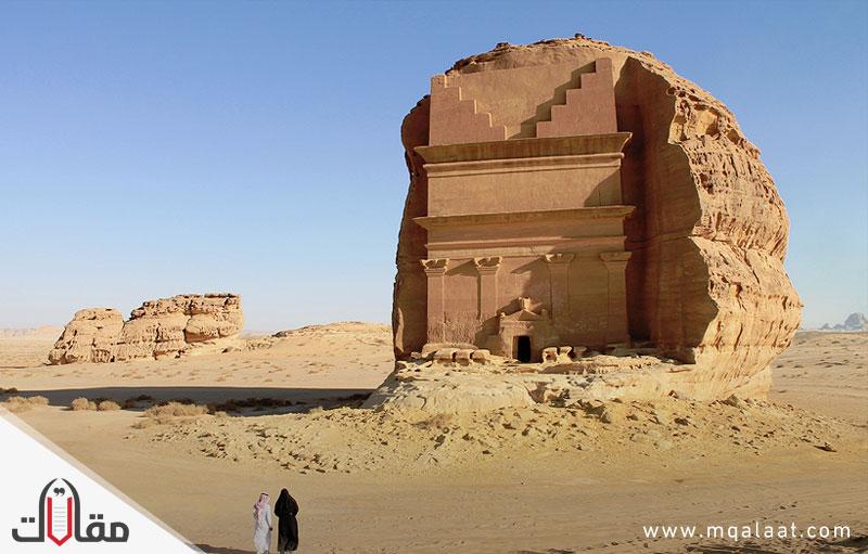 تقرير عن السياحة في السعودية
