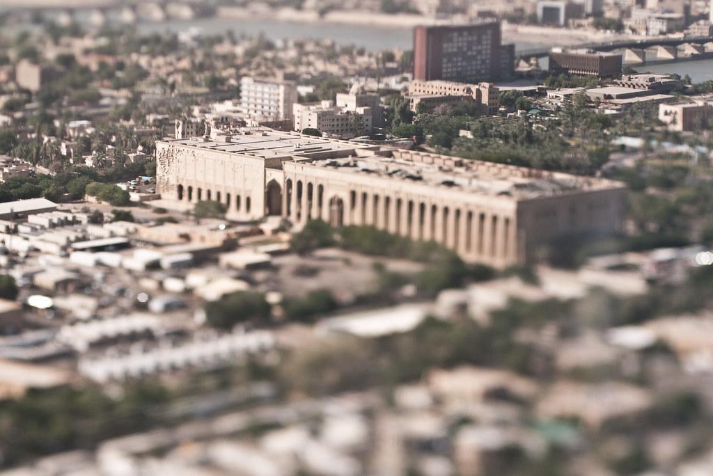 اسماء مدن العراق