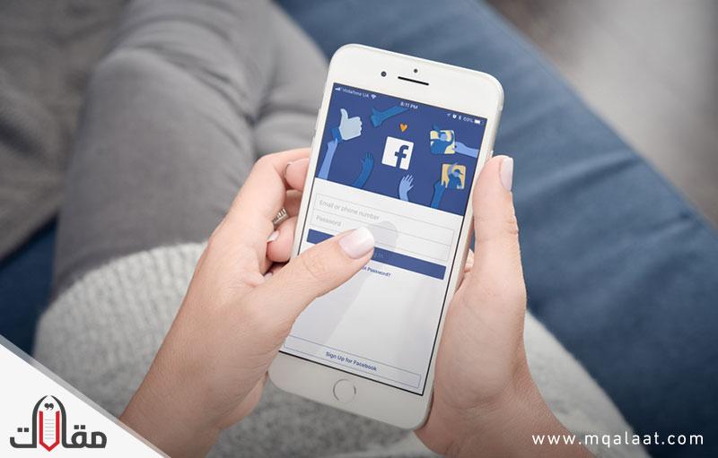 ايجابيات وسلبيات الفيس بوك