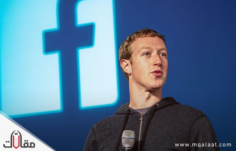 مؤسس الفيس بوك