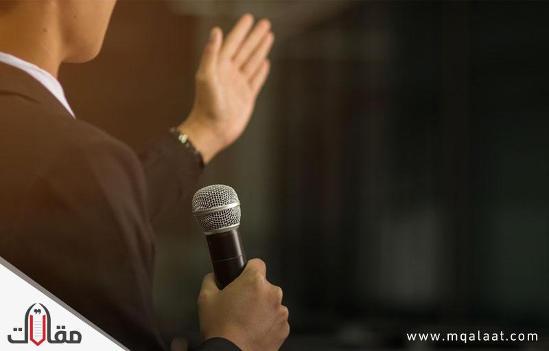 فوبيا التحدث أمام العامة