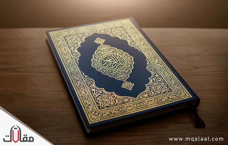 ما هو الاسلام