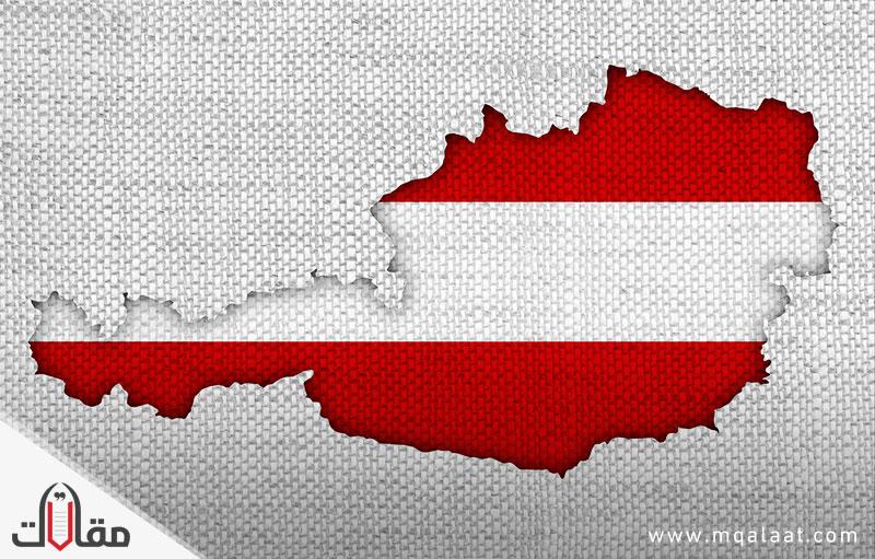 اين تقع النمسا