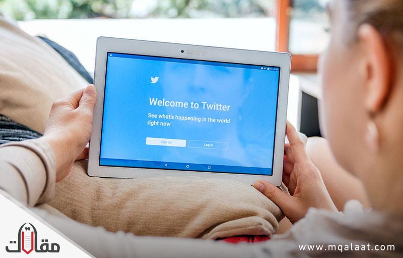 كيف ألغي حساب تويتر