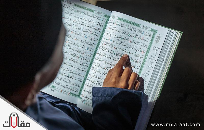 فضل و أجر قراءة القرآن الكريم