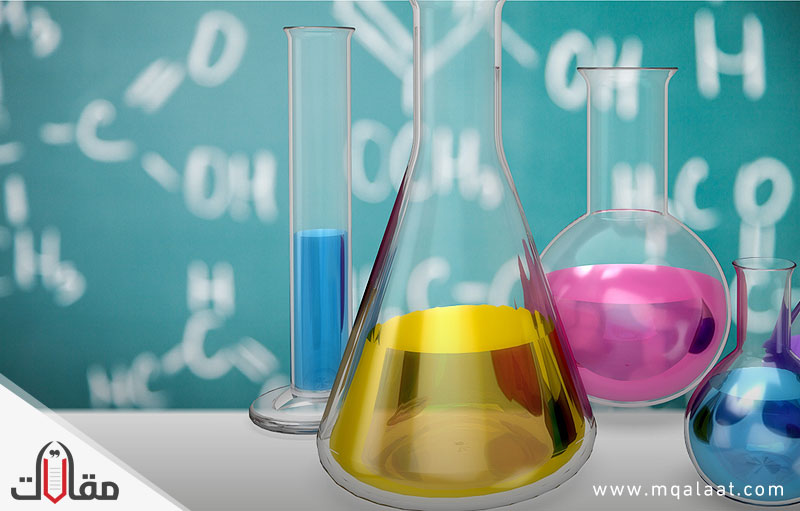 أهمية الكيمياء في حياتنا موقع مقالات