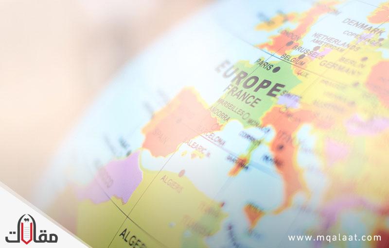 دول اوروبا الغربية