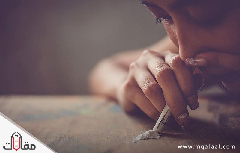 المخدرات واضرارها على الفرد والمجتمع