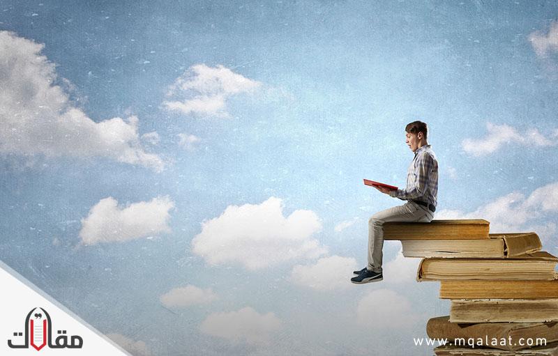 مستويات القراءة