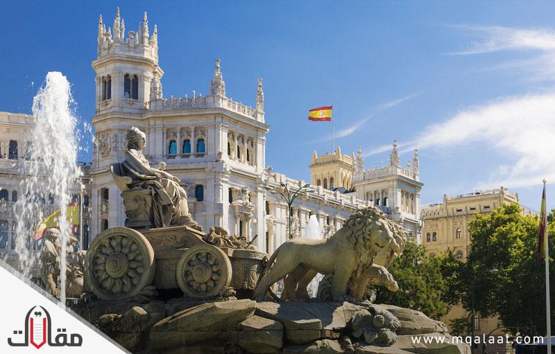 ما هي عاصمة اسبانيا