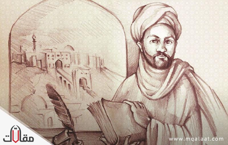 علماء المسلمين الاوائل