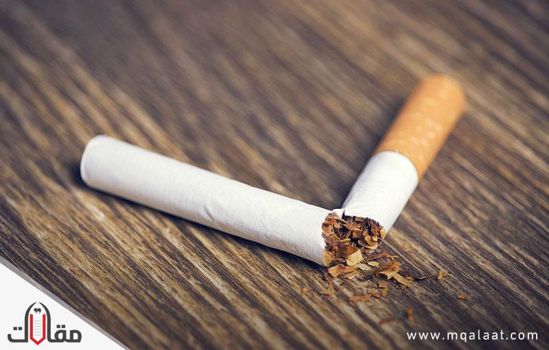 نصائح عن التدخين