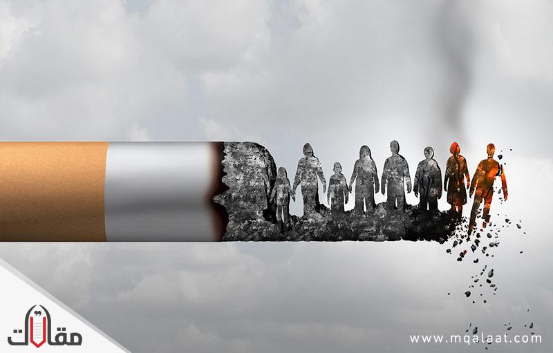 التدخين واضراره