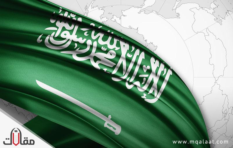 الافواج الامنية السعودية وشروط التقديم في الوظائف