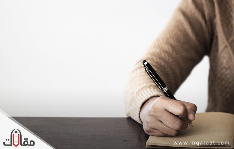 كيف تصبح كاتب محترف