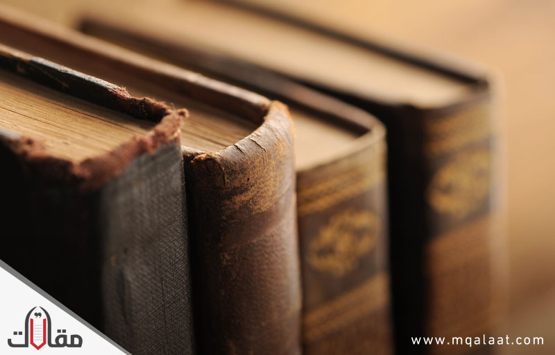 كتاب الروح لابن القيم