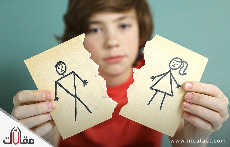 اثار الطلاق على الاطفال