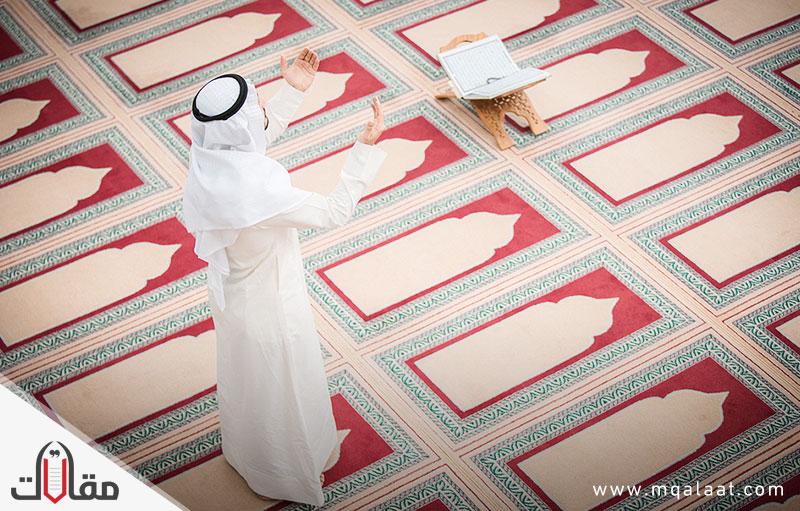 كيف تتلذذ بالصلاة
