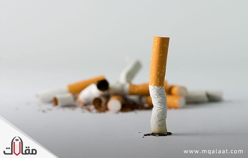 بحث عن اضرار التدخين