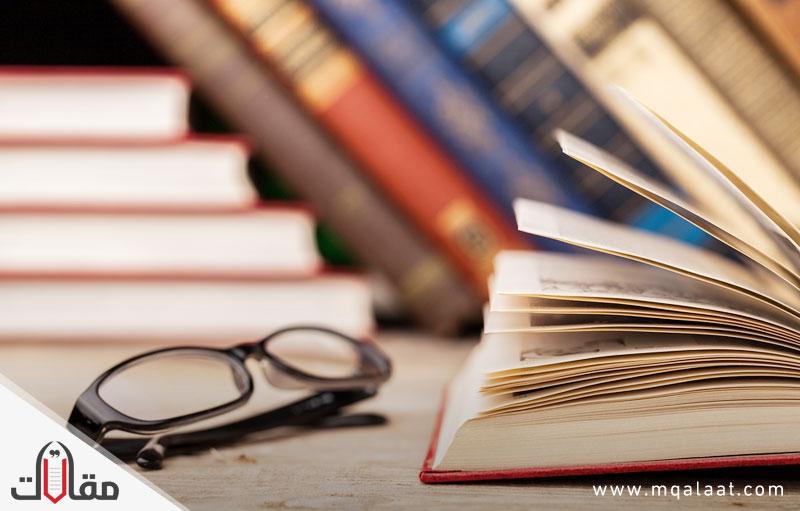 قائمة بأفضل الكتب لقراءة ممتعة