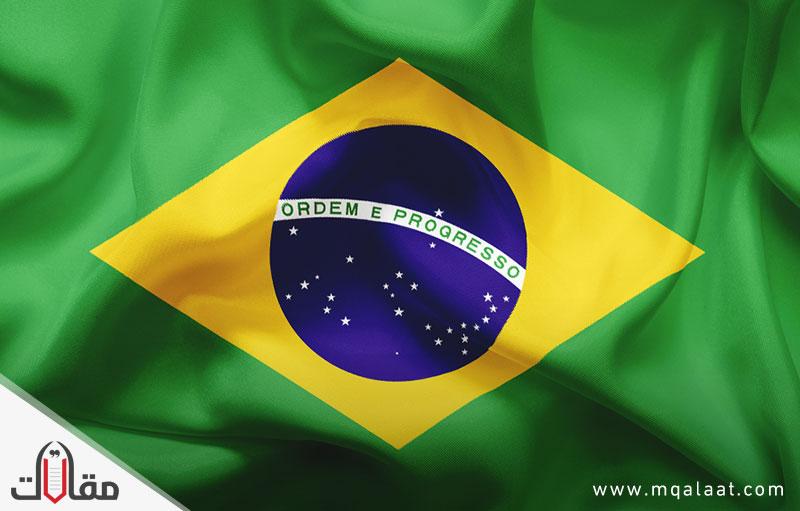 ماهى لغة البرازيل