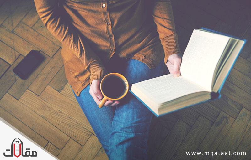 اهمية القراءة في حياتنا