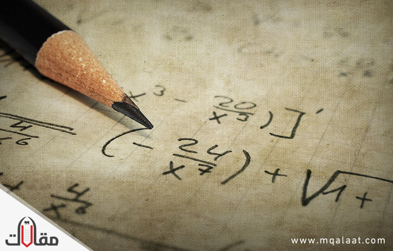 علماء المسلمين في الرياضيات