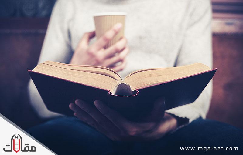بحث عن انواع القراءة السريعة