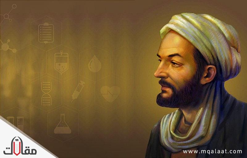 علماء المسلمين القدماء