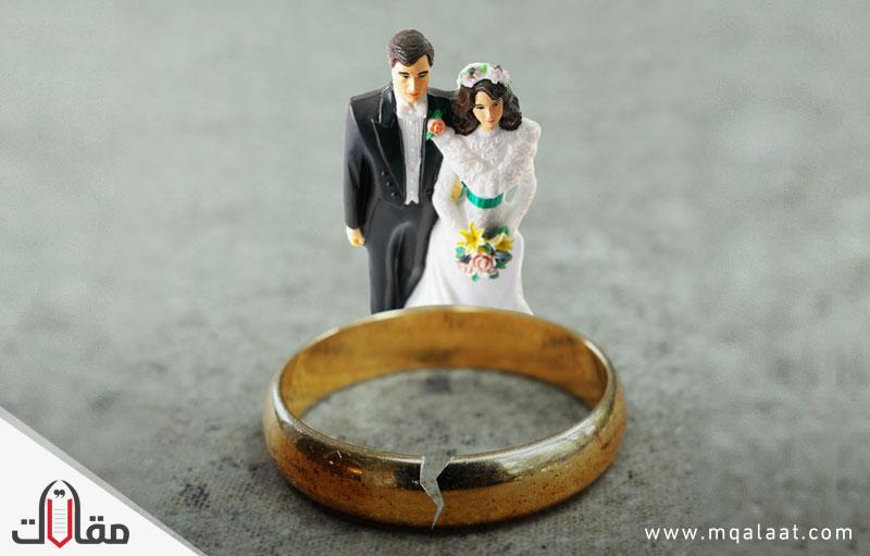 ما هو الطلاق