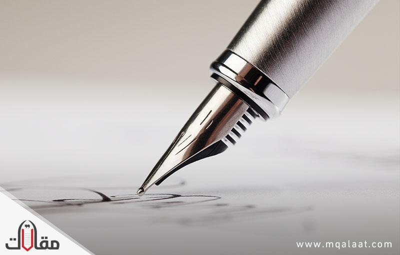 تعريف الكتابة