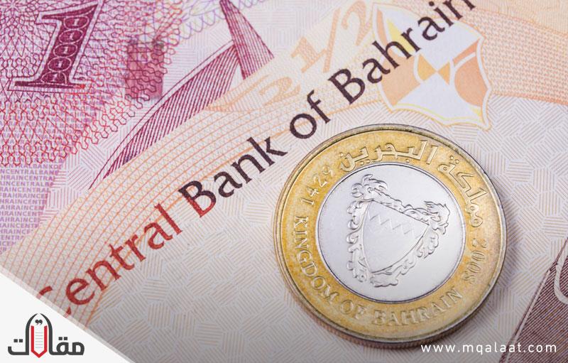ما هي عملة البحرين