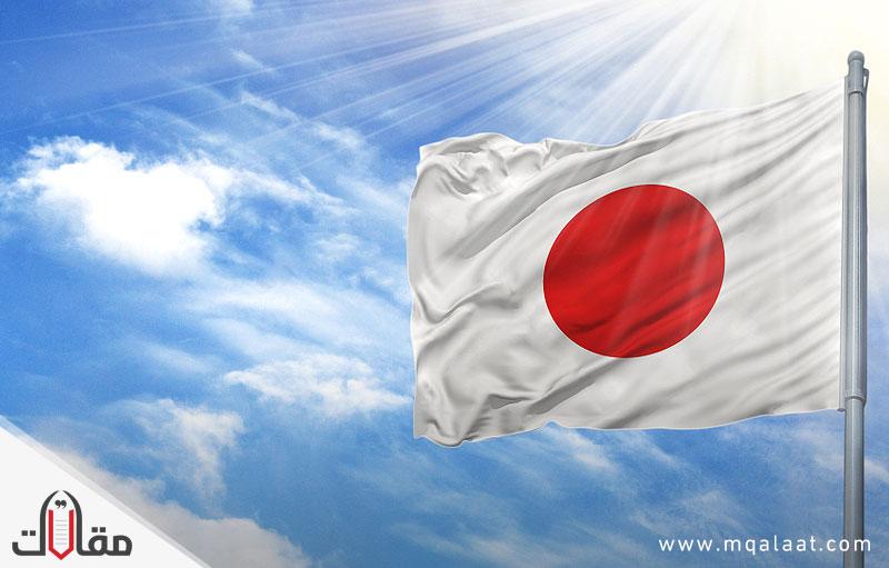 معجزة اليابان الاقتصادية