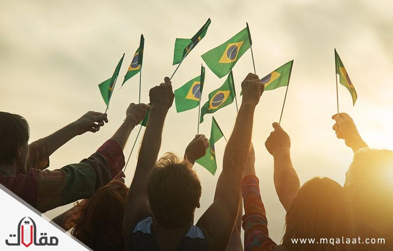 ما لغة البرازيل